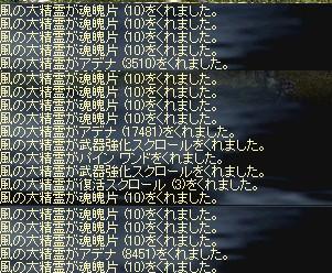 f0178315_0465767.jpg