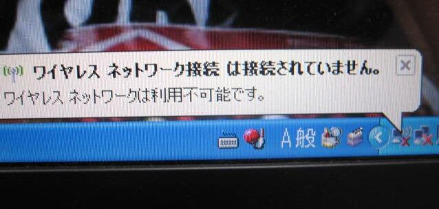 f0012317_8582545.jpg