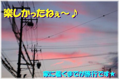 f0084422_15143914.jpg
