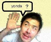 e0066235_16483179.jpg