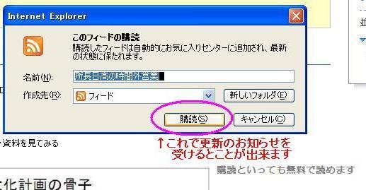 e0066235_16505927.jpg