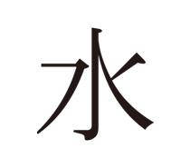 続々・KAWABEコレクションズ_d0130640_114651.jpg