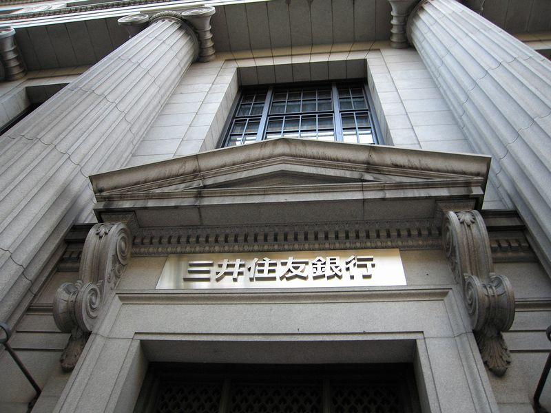 三井銀行大阪支店 (現 三井住友銀行大阪中央支店)_f0139570_12572467.jpg