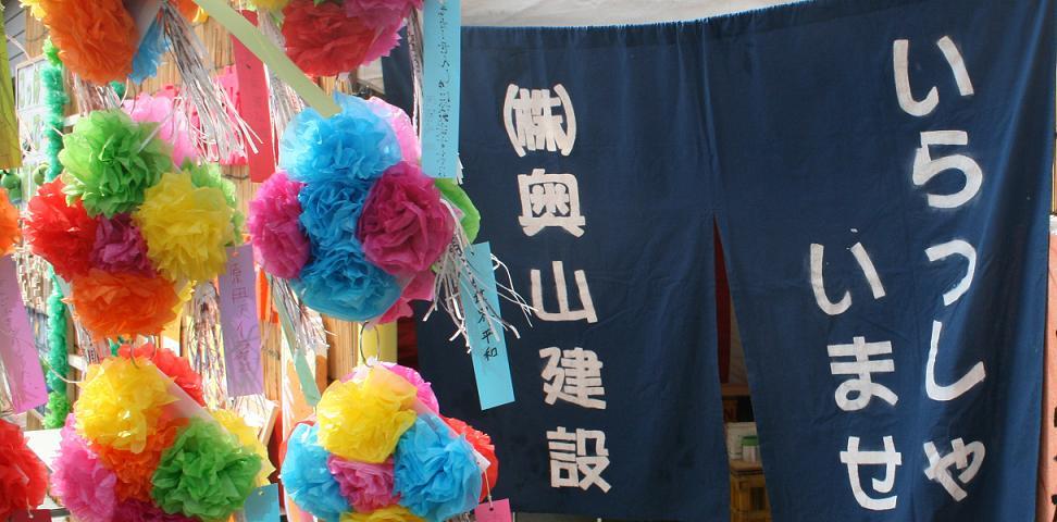星に願いを    七夕感謝祭 その1(速報)_a0107574_52577.jpg