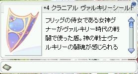 f0097275_239118.jpg
