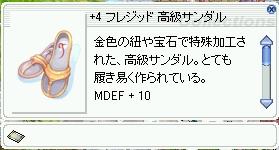 f0097275_2394446.jpg