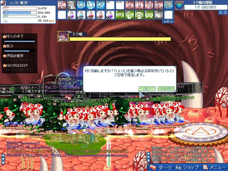 b0073677_311203.jpg