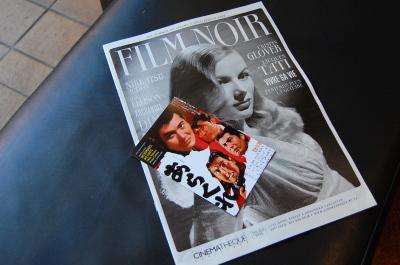 日活アクション映画「紅の流れ星」&和食「ShuRaku」。_d0129786_1602890.jpg