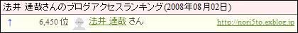 f0176590_12535077.jpg