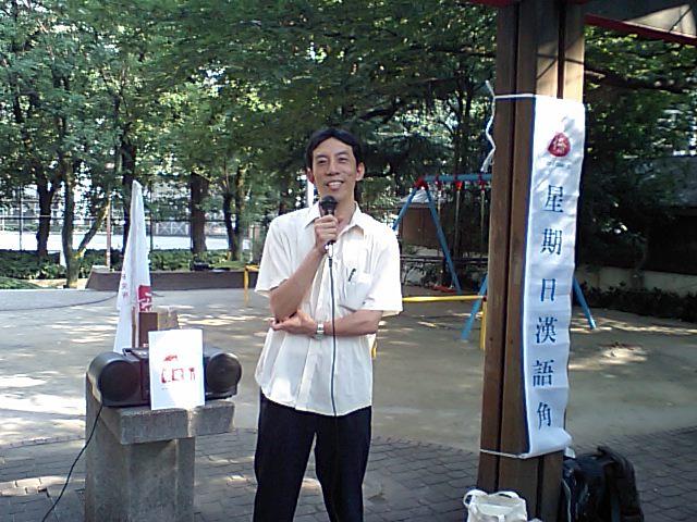 第51回漢語角開催写真その4 日中TV記者劉傑さんの挨拶_d0027795_15392546.jpg