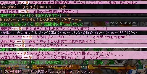 d0025700_1436449.jpg