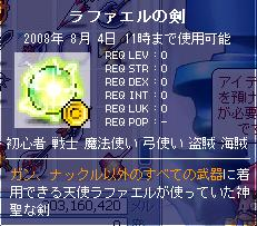 f0127202_15371178.jpg