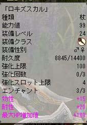 f0146413_13481099.jpg