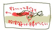 c0023016_23472128.jpg