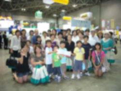 住まいづくりを楽しく学ぼうバスツアーin2008.8_f0140817_18194069.jpg