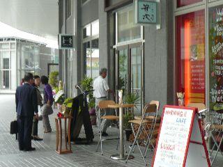 ほたる街 笹次_b0054727_023853.jpg
