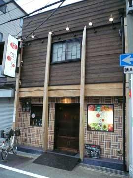 新福島 お好み焼き 京ちゃばな_b0054727_122487.jpg