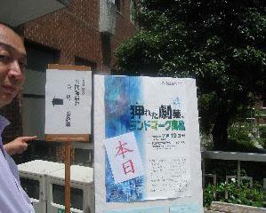同志社大学 人文研究所 講演会_b0054727_17504193.jpg