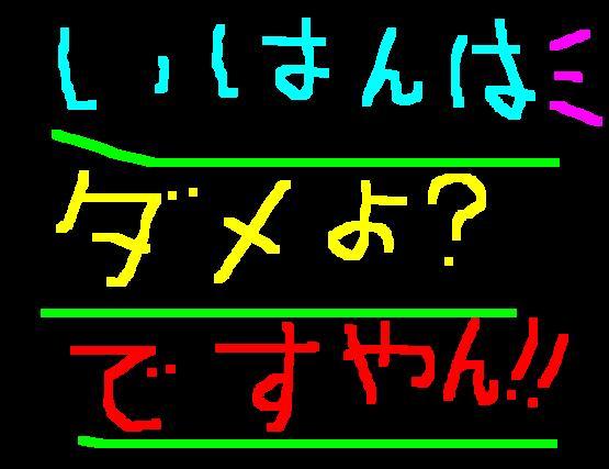 f0056935_2031796.jpg