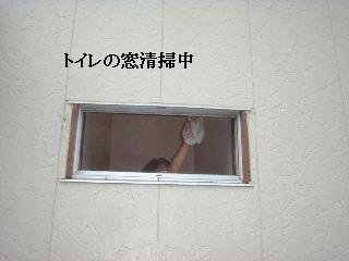 f0031037_21275515.jpg