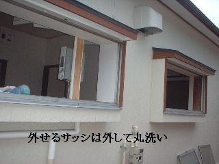 f0031037_21281269.jpg