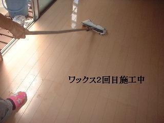 f0031037_21311198.jpg