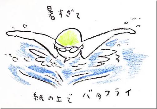 f0127937_0465346.jpg