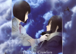「スカイ・クロラ The Sky Crawlers 」_a0037338_9295889.jpg