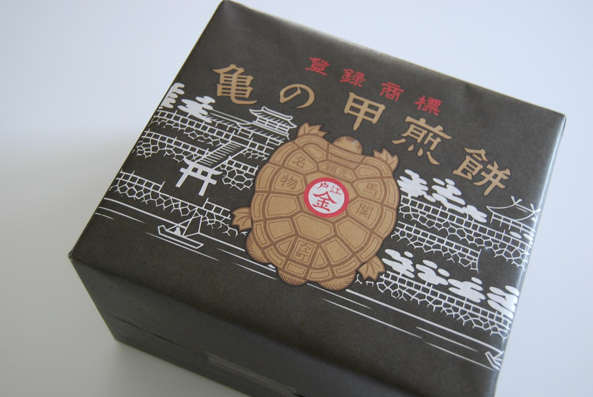 亀の甲煎餅_e0142956_12411185.jpg