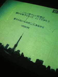 f0155757_00197.jpg
