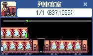 b0111560_1421679.jpg