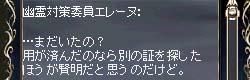 b0048563_2116217.jpg
