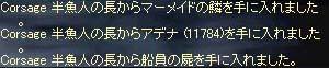 b0048563_21163284.jpg
