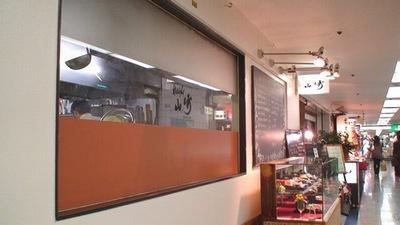 お客様思いのレストラン、広範囲の皆様に支持されてます♪ レストラン 山崎_d0083265_2352303.jpg