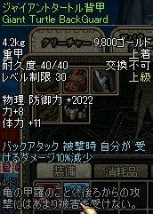 c0156978_226632.jpg