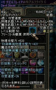 c0156978_229453.jpg