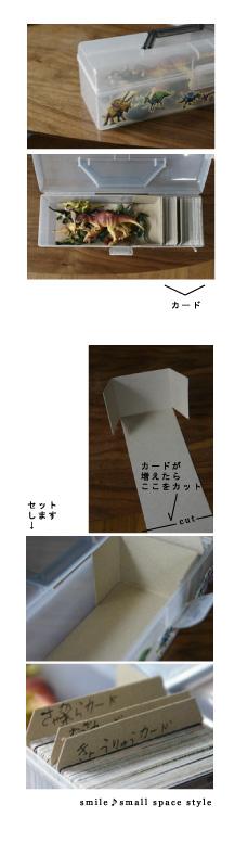 b0124385_2241265.jpg