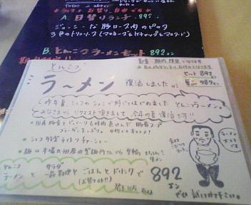 b0100489_73680.jpg