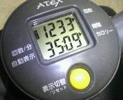 f0025795_21483335.jpg