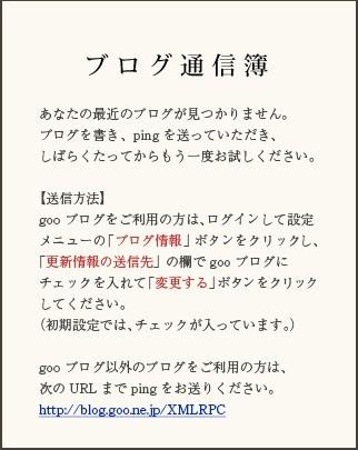 a0094201_934747.jpg