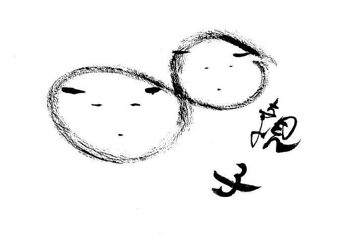 d0102007_1745324.jpg