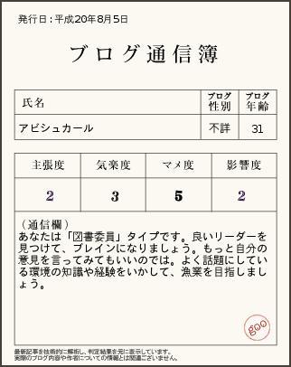 f0077807_19294098.jpg