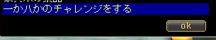 c0113310_4502830.jpg