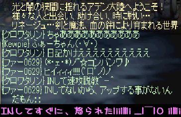 f0072010_13155153.jpg