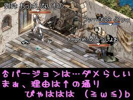 f0072010_131982.jpg