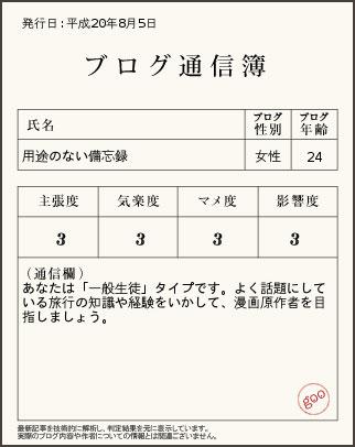 f0137324_2136427.jpg