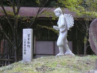 かさがた温泉 思い出博物館_b0054727_0322998.jpg