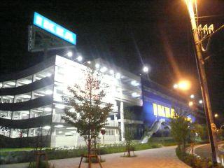 イケア 大阪 鶴浜店 オープン_b0054727_1723766.jpg