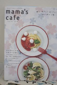 mama\'s cafe vol.9_c0112142_1211910.jpg