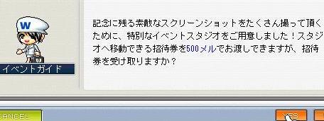 e0107543_16384563.jpg